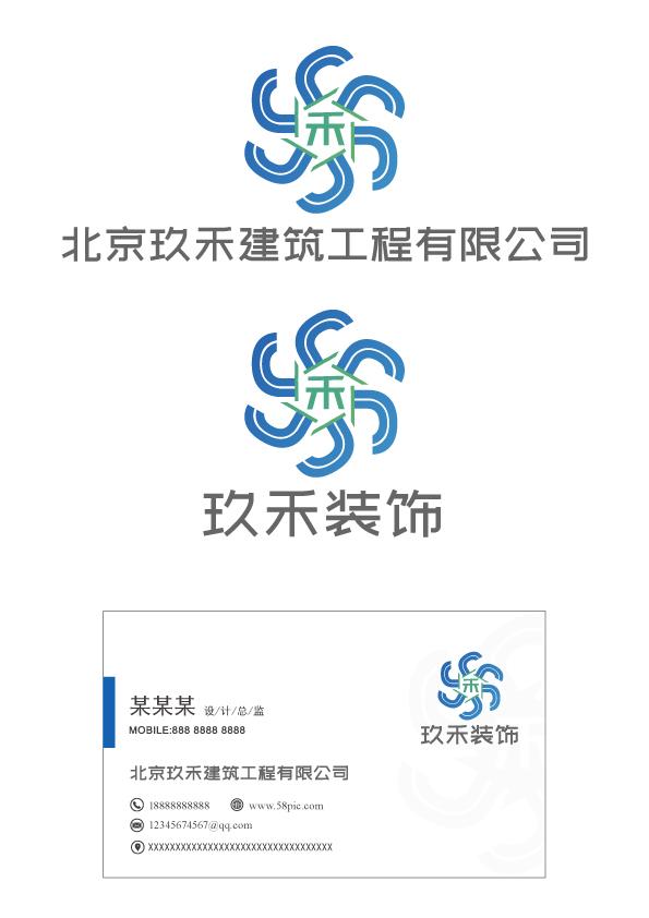logo设计 名片设计_3026600_k68威客网
