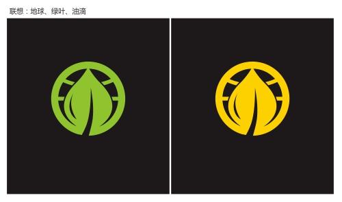 产品logo设计_3024059_k68威客网