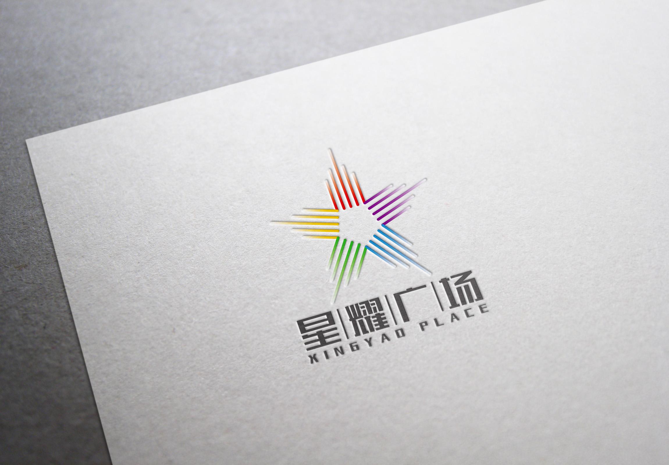 星耀广场Logo设计_3027410_k68威客网