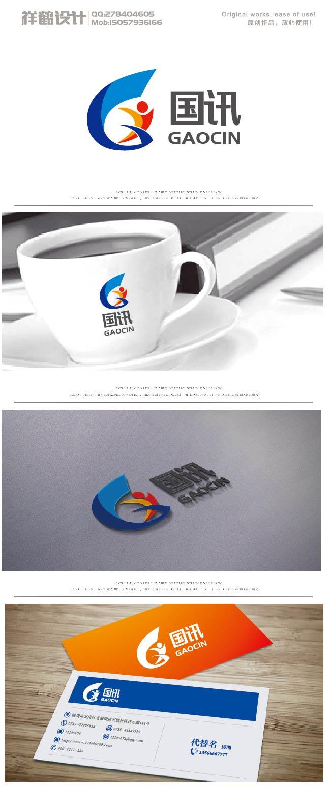 威客 祥鹤品牌设计 的稿件