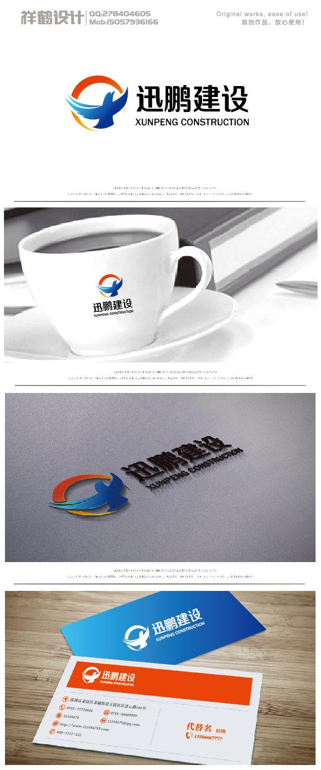 公司logo设计_3022161_k68威客网