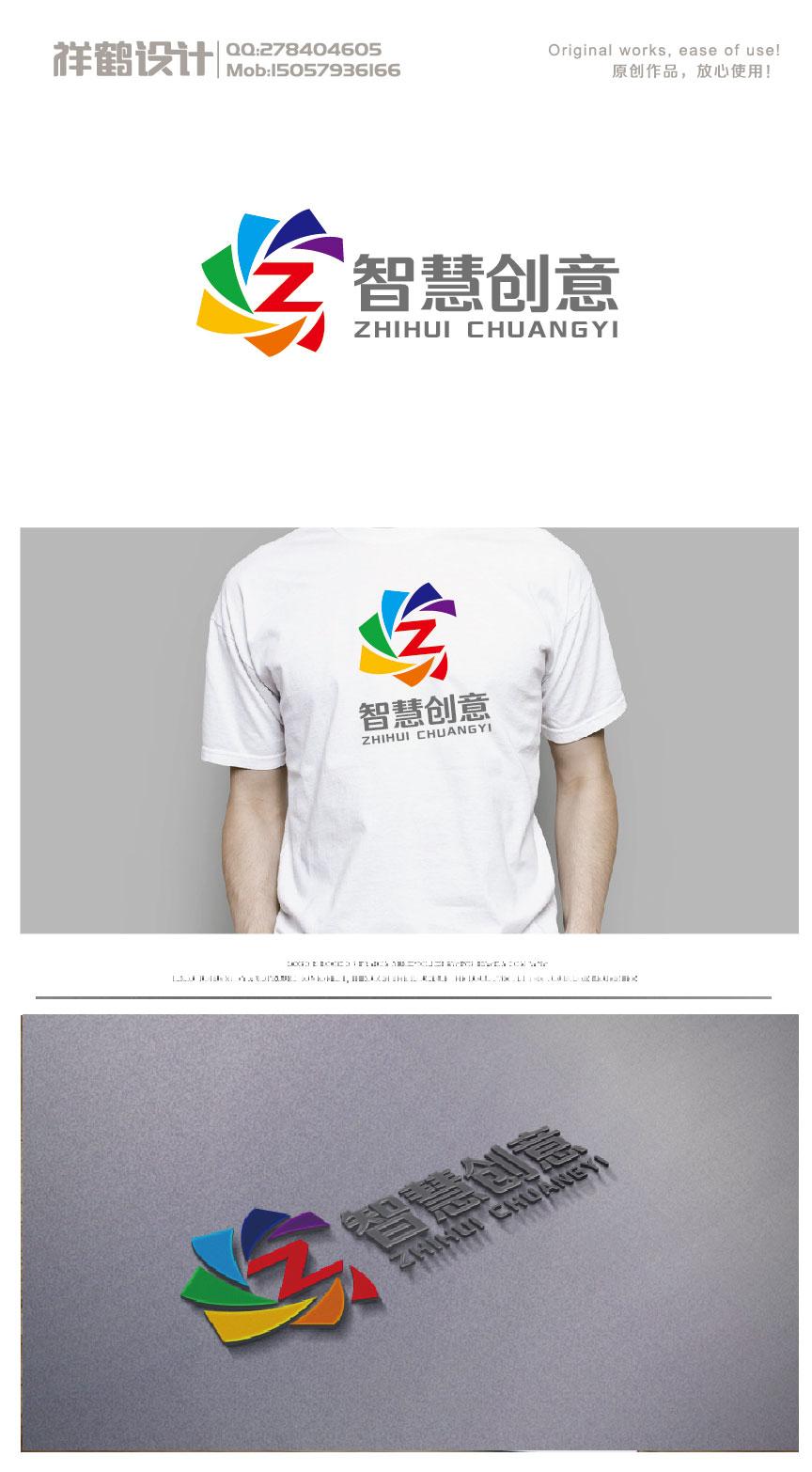 智慧创意标志设计_3022915_k68威客网