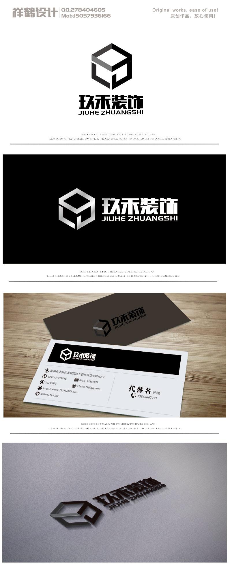 logo设计 名片设计_3026667_k68威客网