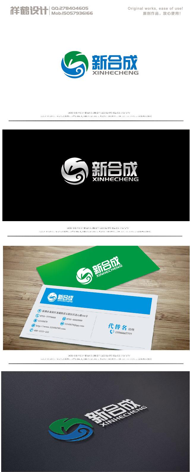 设计LOGO、公司名称字体及名片_3027164_k68威客网