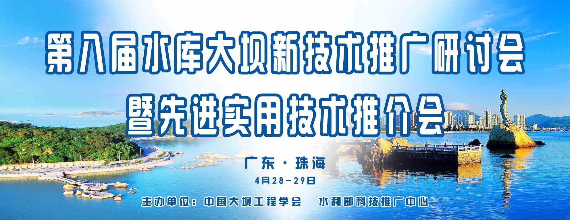 设计会议背景板_3022736_k68威客网