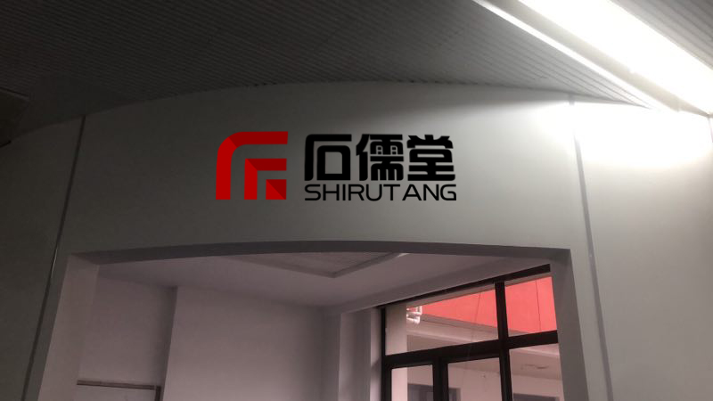 logo设计_3021696_k68威客网