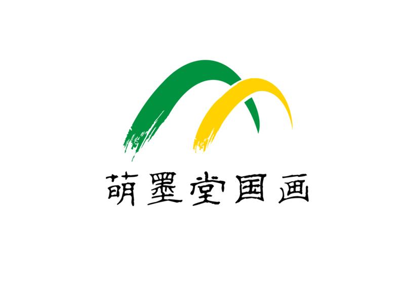 萌墨堂国画教室征集标志_3021698_k68威客网