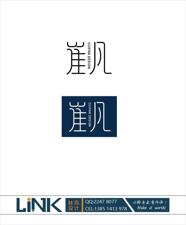 两个字的图案logo_3027235_k68威客网