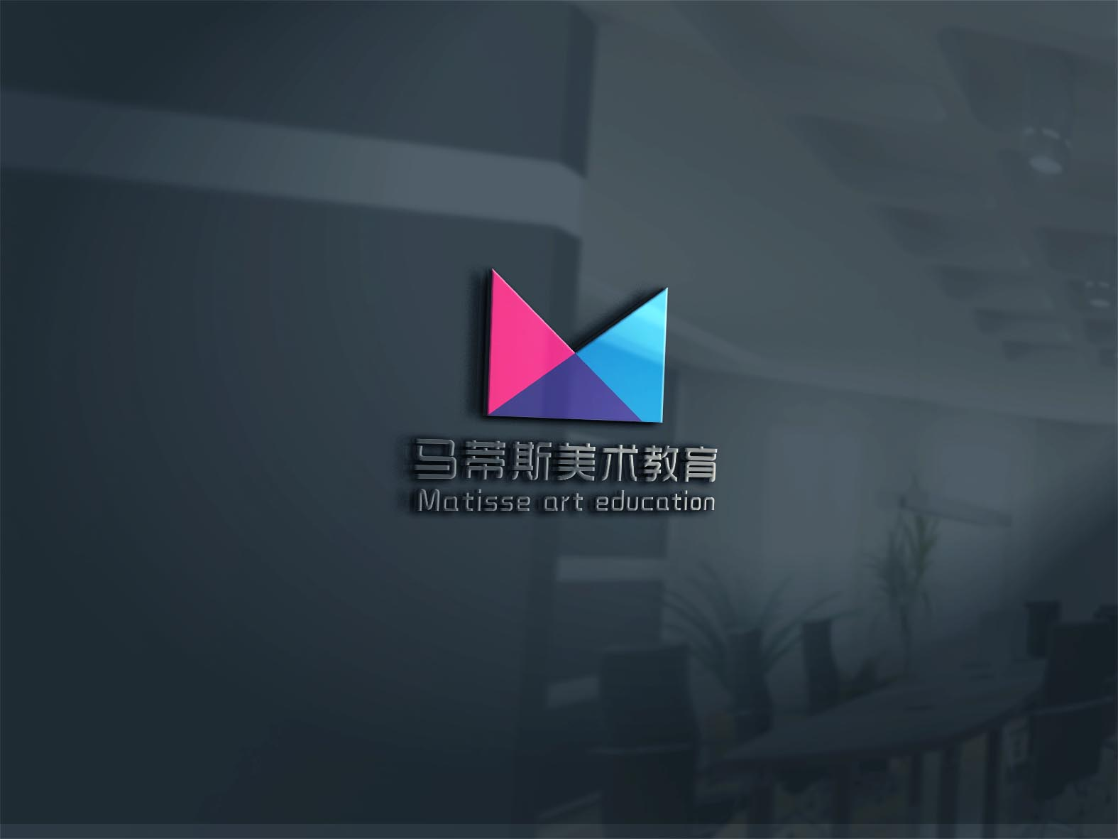 设计美术机构LOGO_3021683_k68威客网