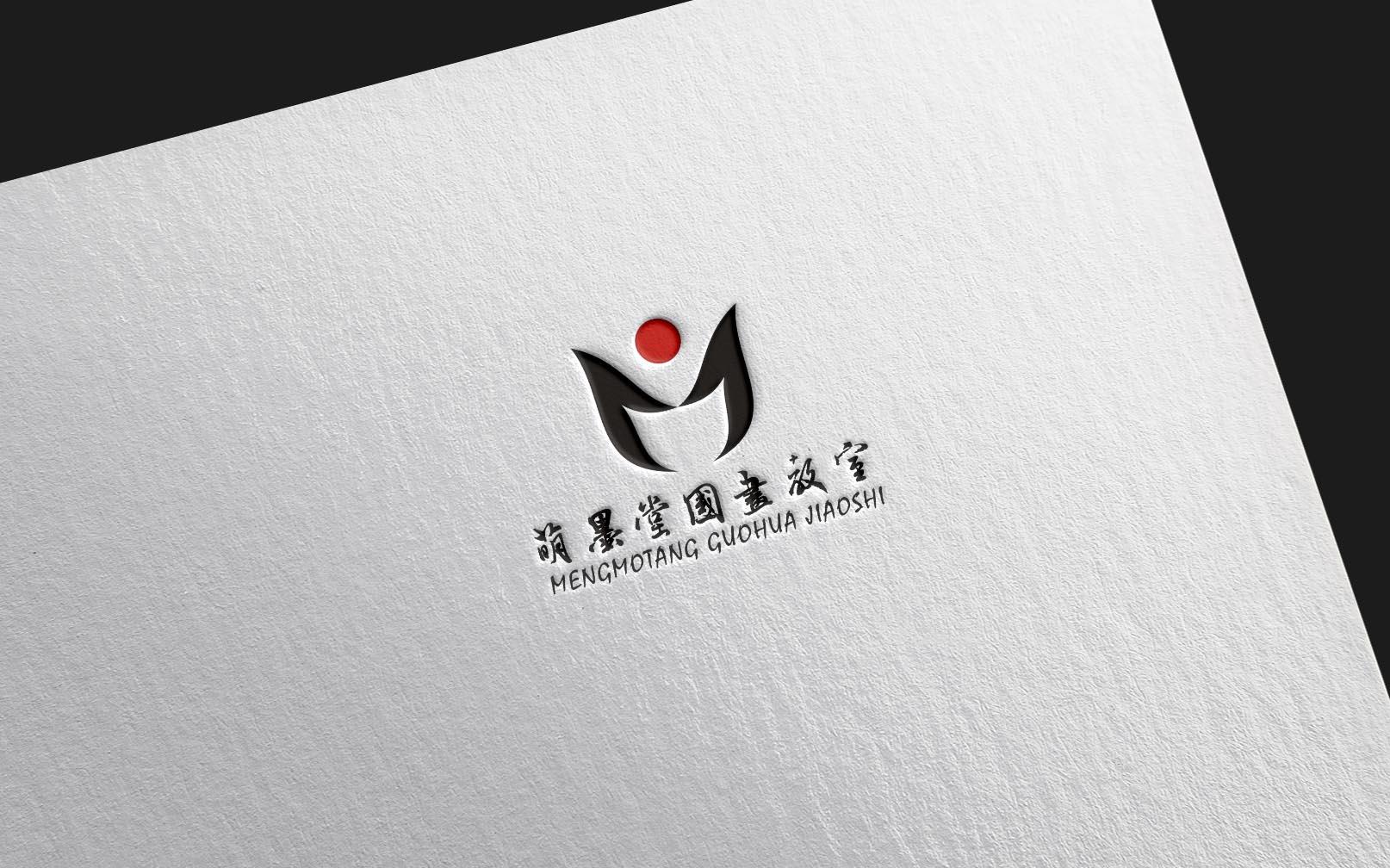 萌墨堂国画教室征集标志_3021685_k68威客网