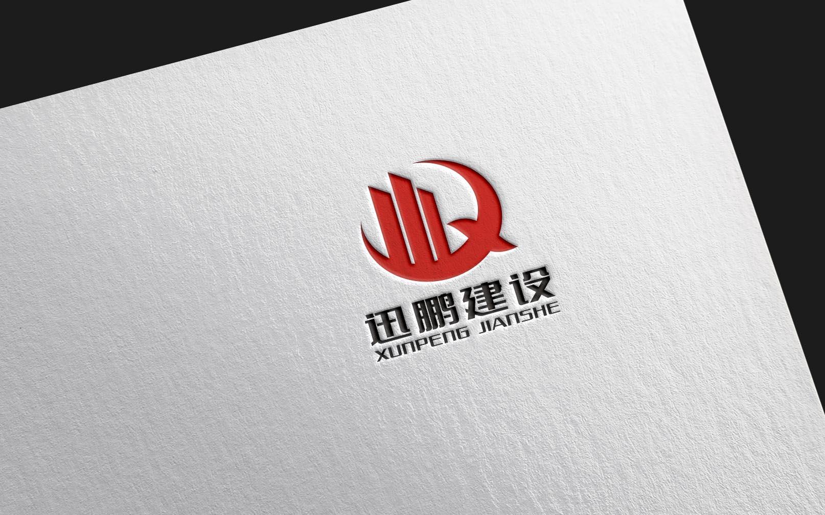 公司logo设计_3022155_k68威客网