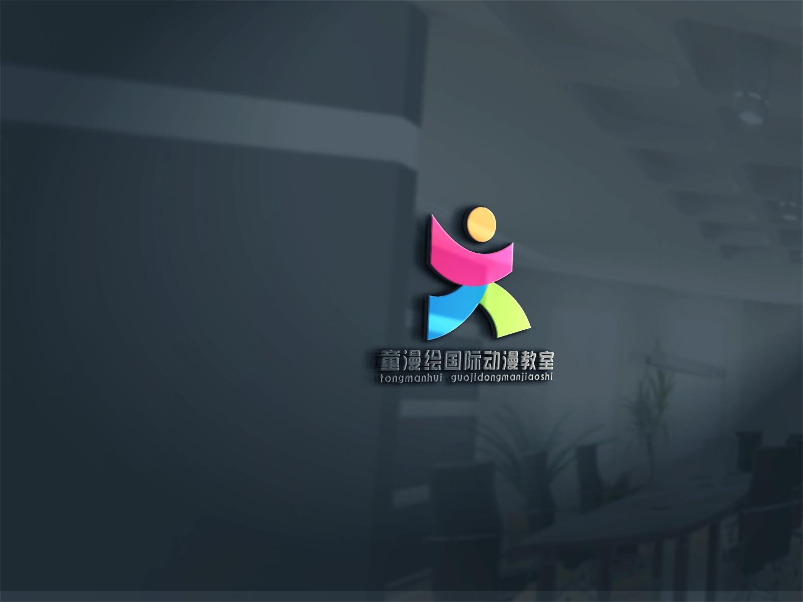 征集logo_3022455_k68威客网