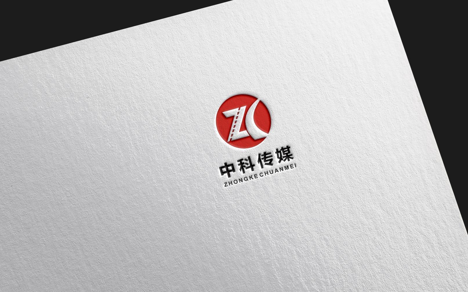 中英文LOGO 设计_3025502_k68威客网