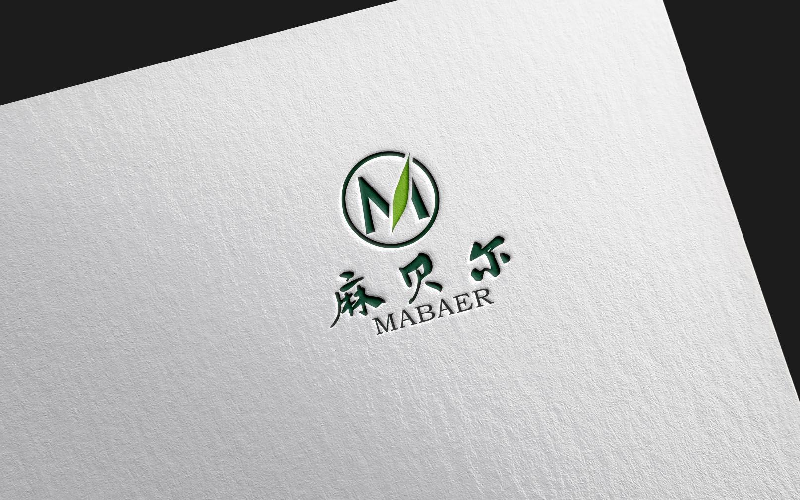 logo设计_3025924_k68威客网