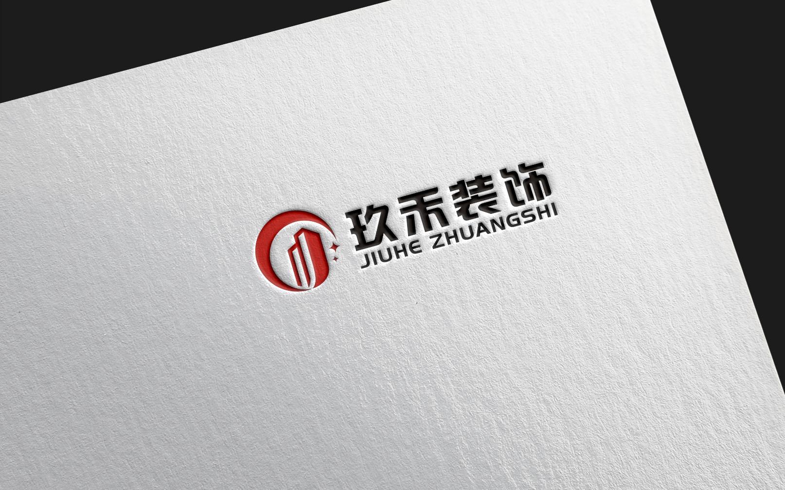 logo设计 名片设计_3026622_k68威客网