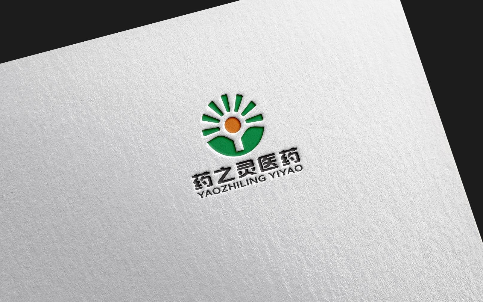 急稿  公司logo 药之灵医药有限公司_3027277_k68威客网