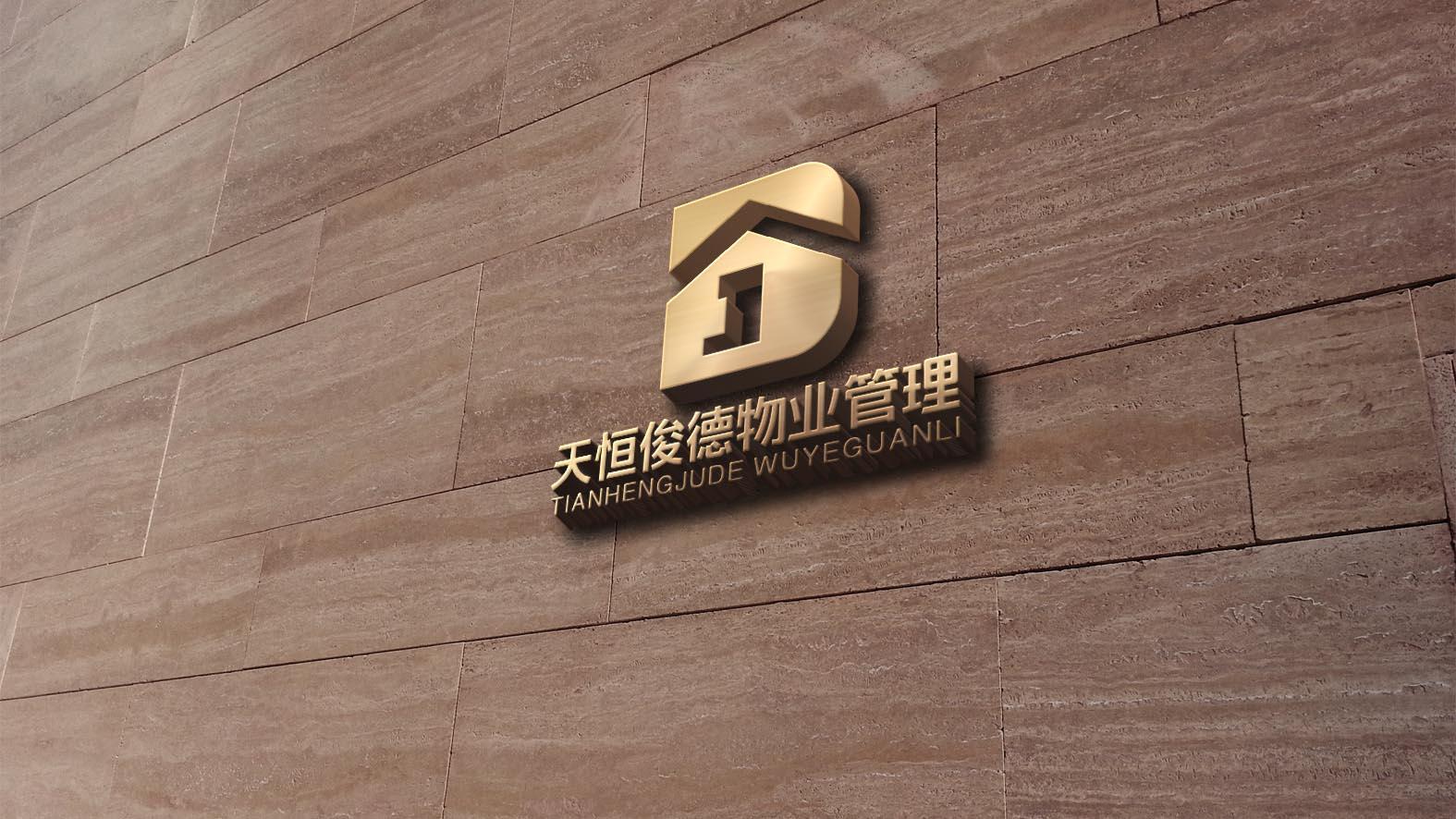 北京天恒俊德物业管理有限公司LOGO_3030257_k68威客网