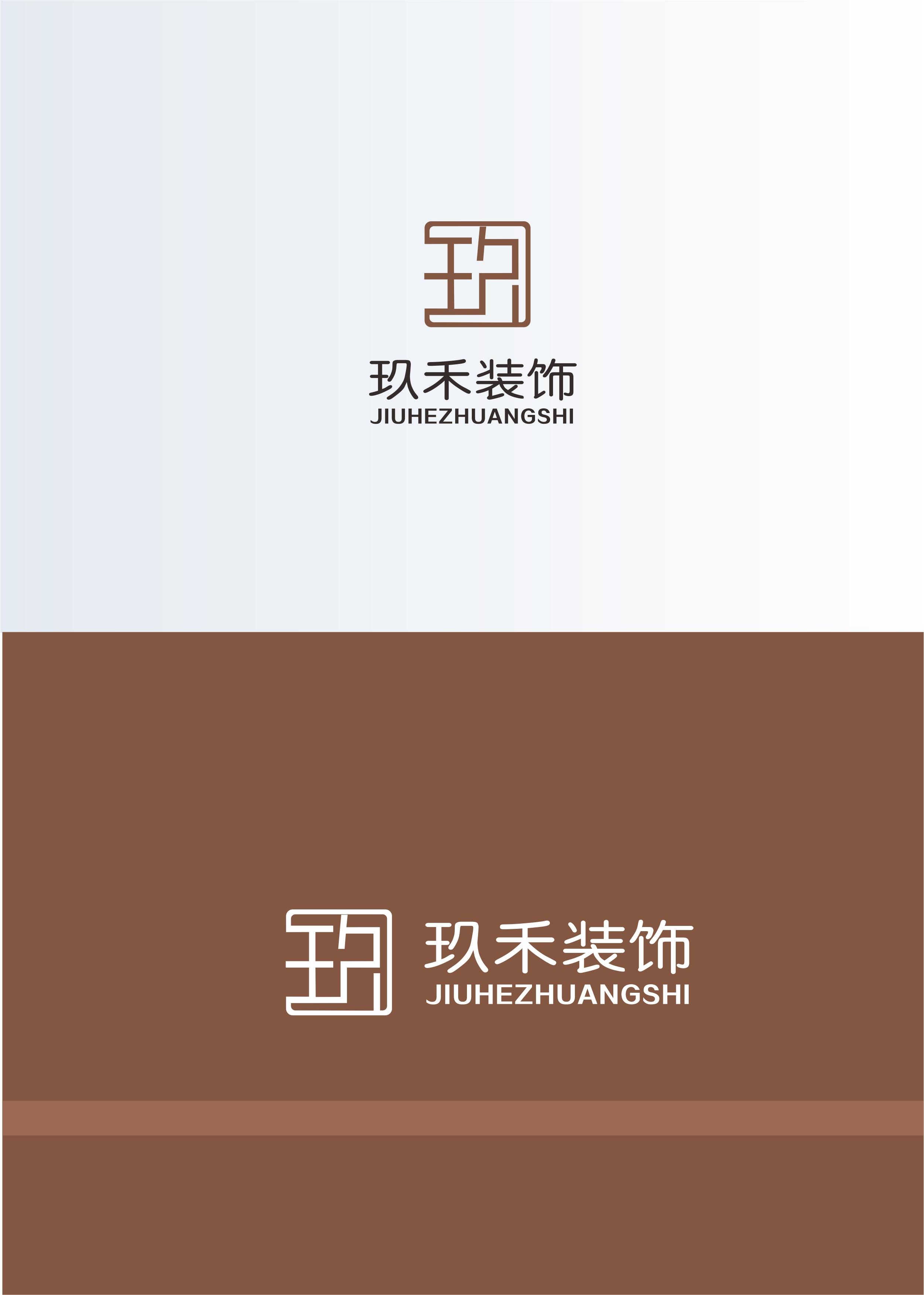 logo设计 名片设计_3026511_k68威客网