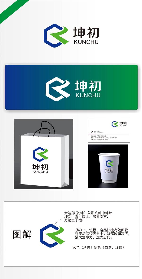 """商标""""坤初""""的loge设计_3026760_k68威客网"""