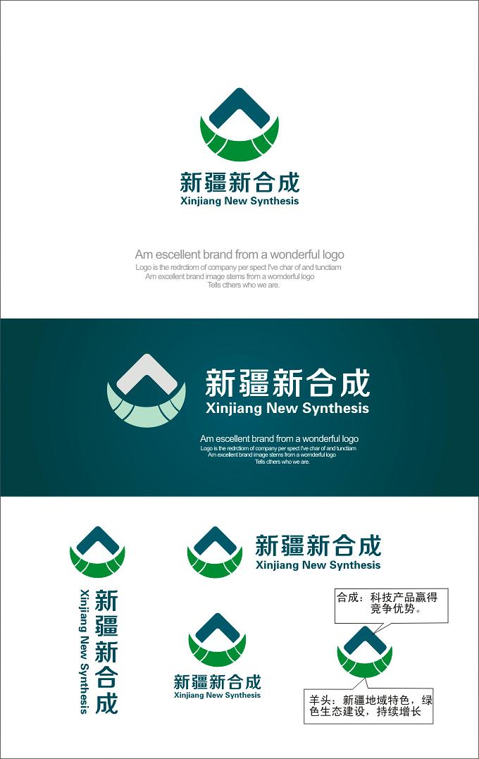 设计LOGO、公司名称字体及名片_3027170_k68威客网