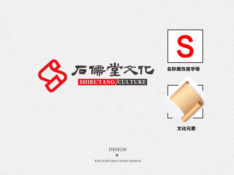 logo设计_3021694_k68威客网