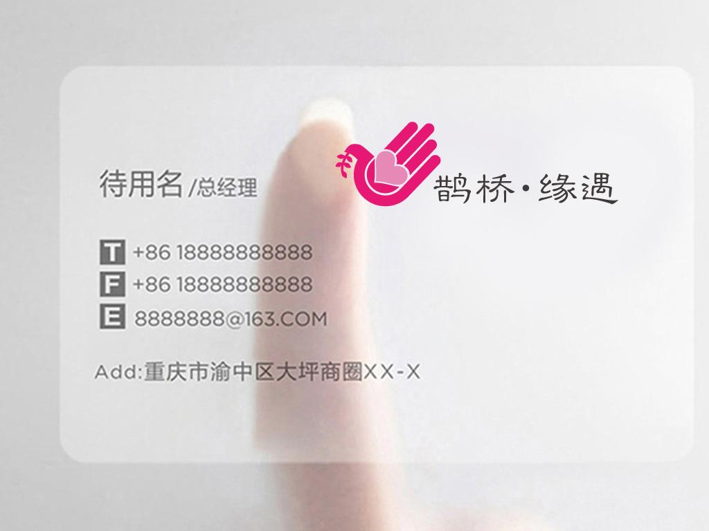 公司logo�O�_3026063_k68威客�W