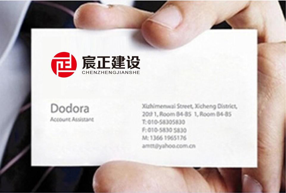 logo设计_3028057_k68威客网