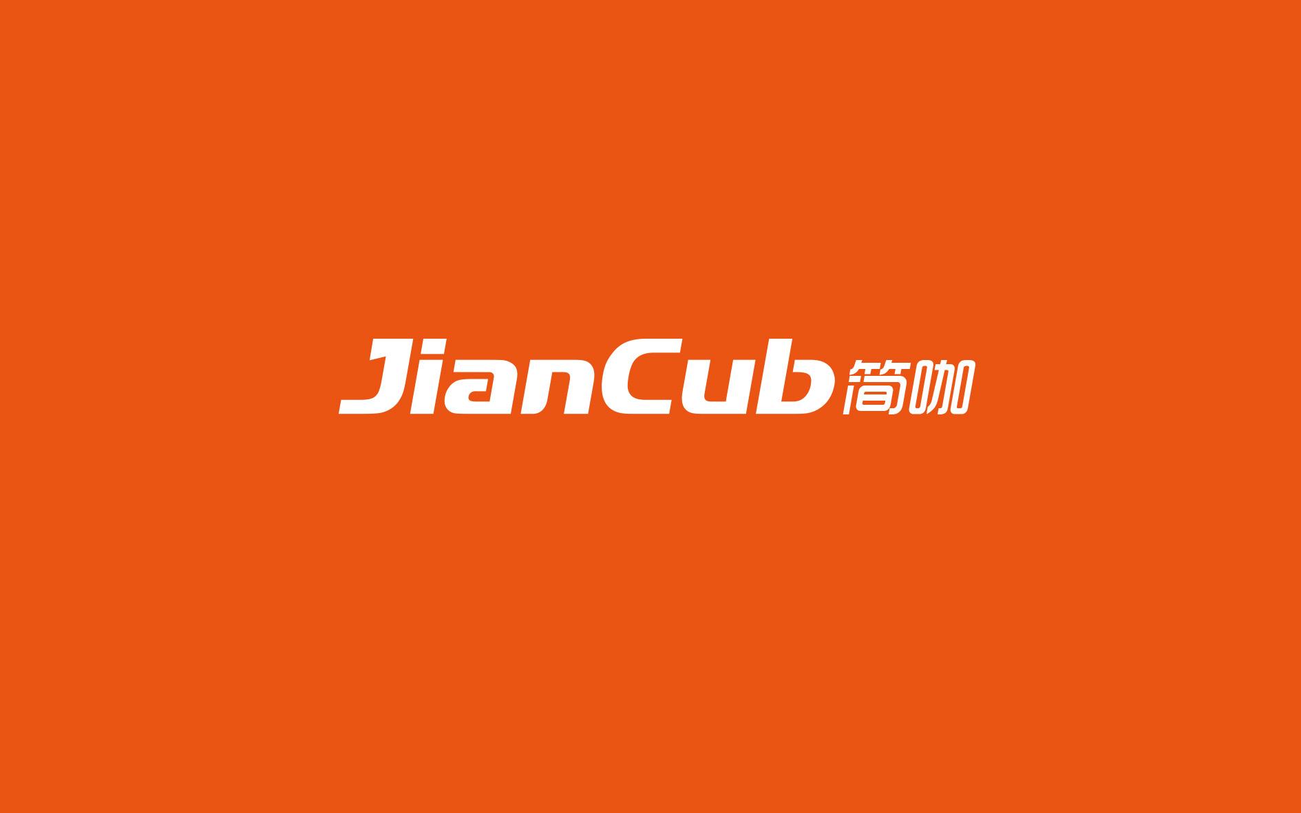 中英文电商Logo_3030207_k68威客网
