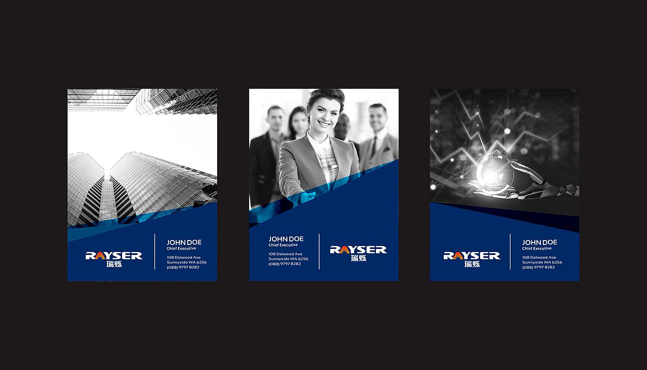 设计光电公司LOGO_3022656_k68威客网
