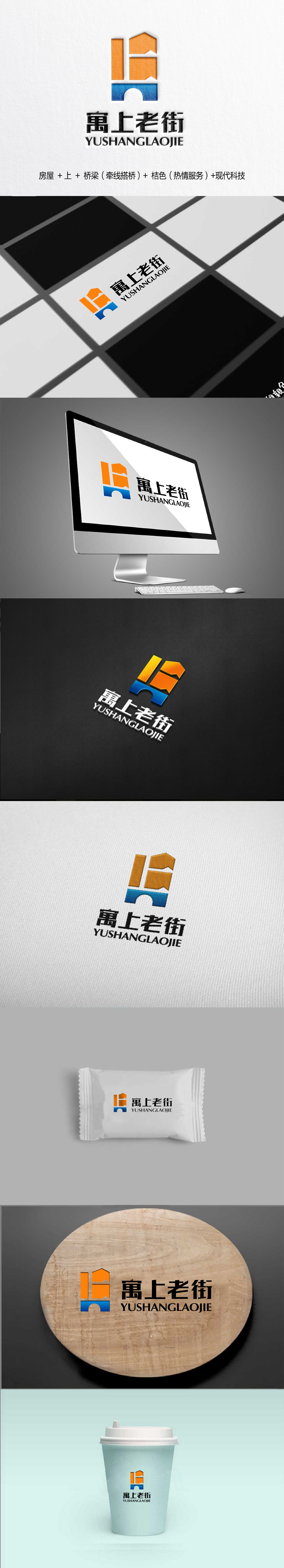logo设计_3022802_k68威客网