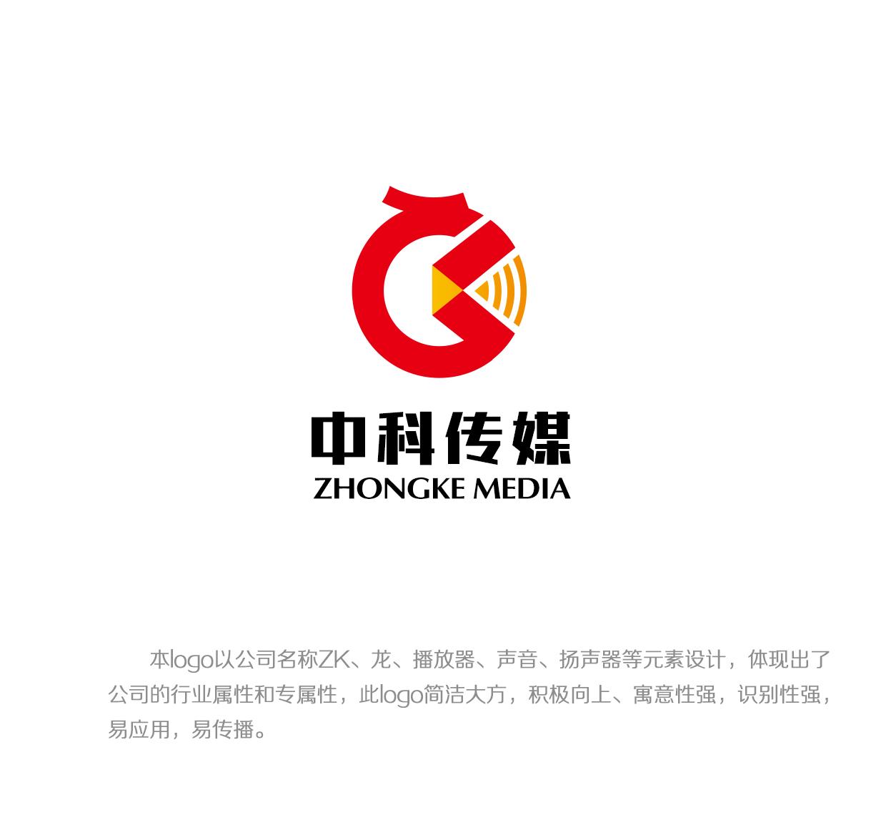 中英文LOGO 设计_3025696_k68威客网