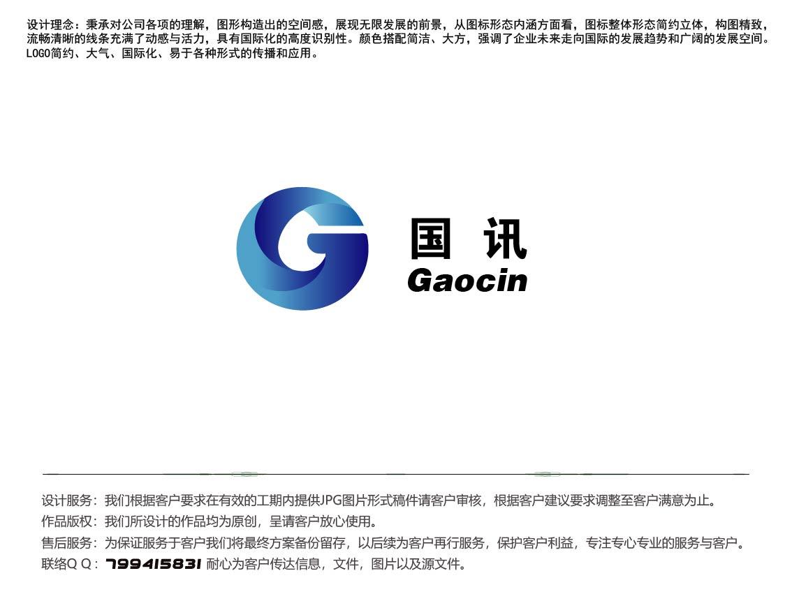 设计一个logo_3021723_k68威客网