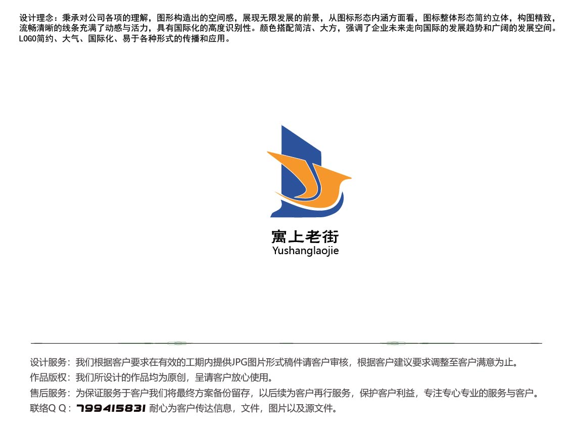 logo设计_3022782_k68威客网