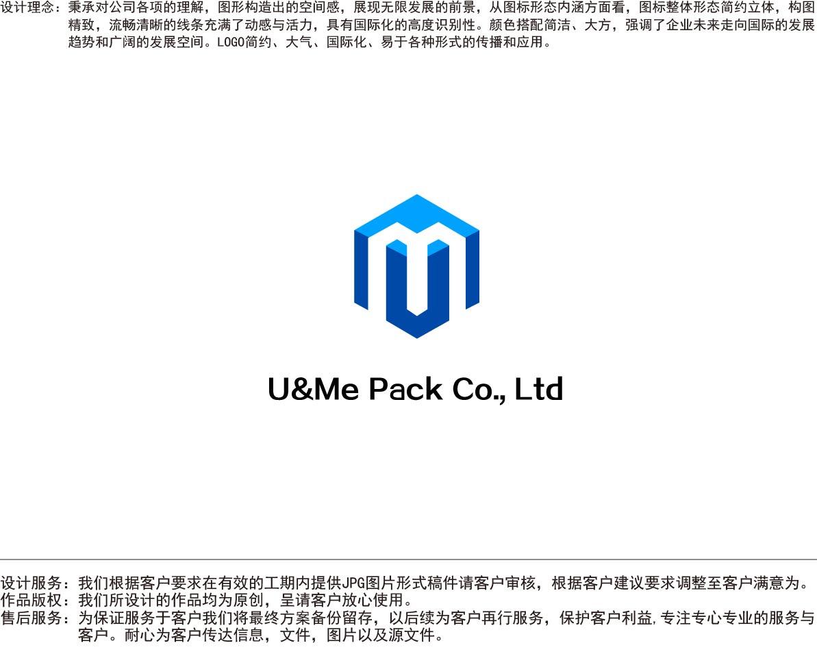 包装公司logo设计_3024640_k68威客网