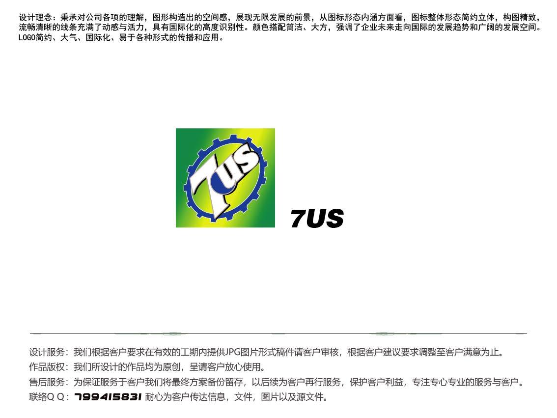 商标LOGO设计_3025021_k68威客网