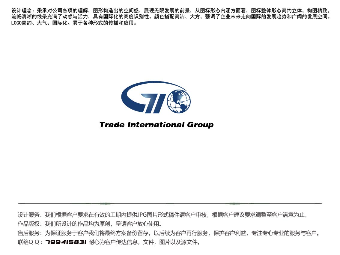 ���H�Q易公司logo�O�_3025228_k68威客�W