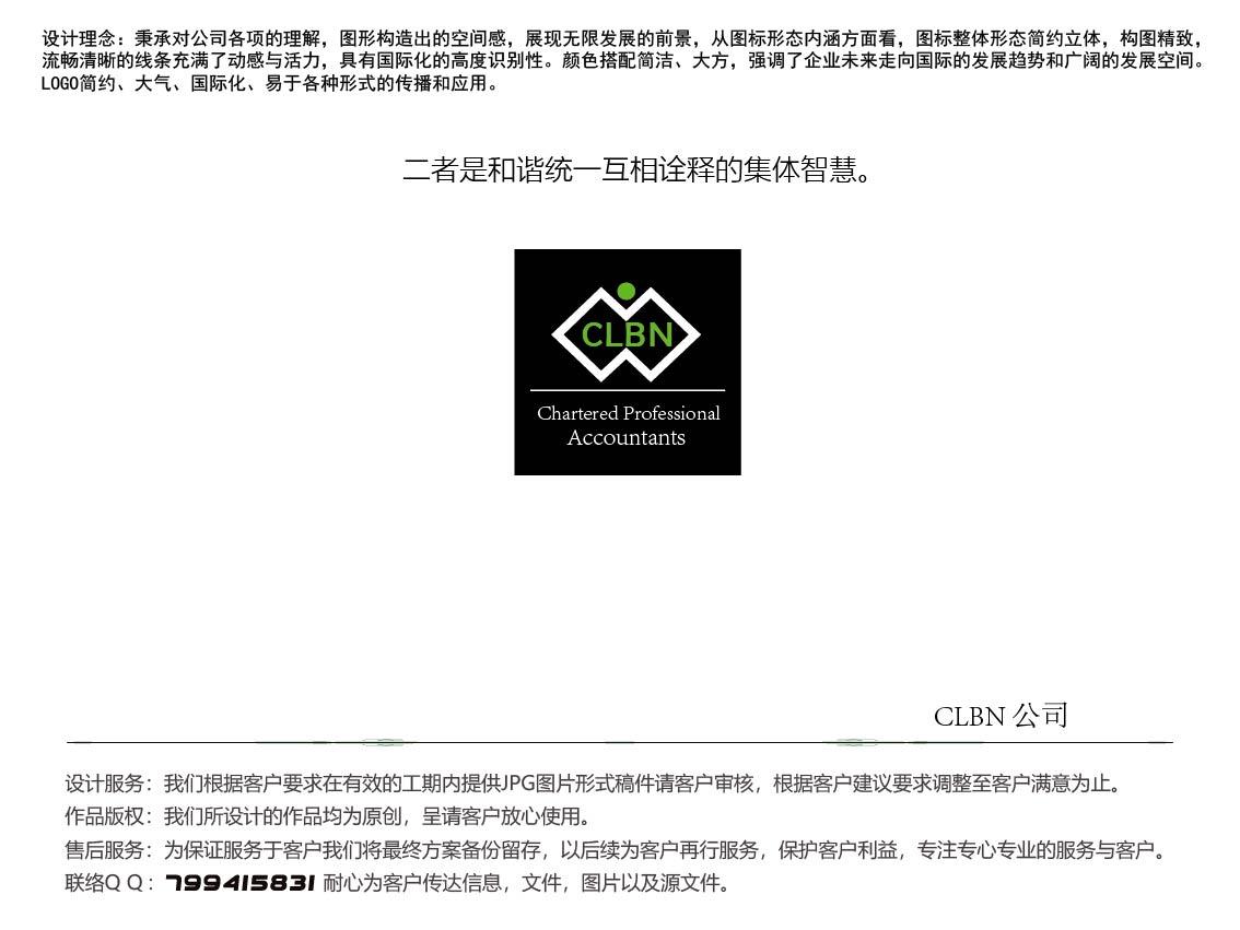 CLBN 公司Logo设计_3025282_k68威客网