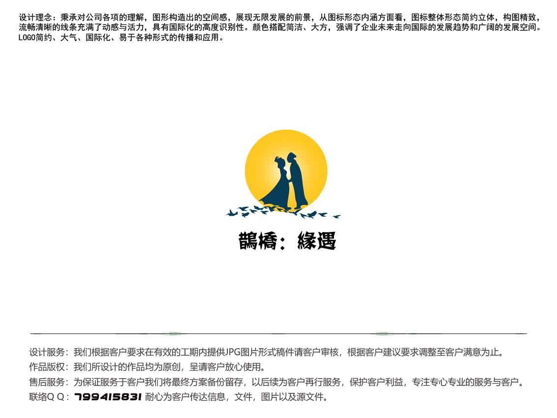 公司logo�O�_3026088_k68威客�W