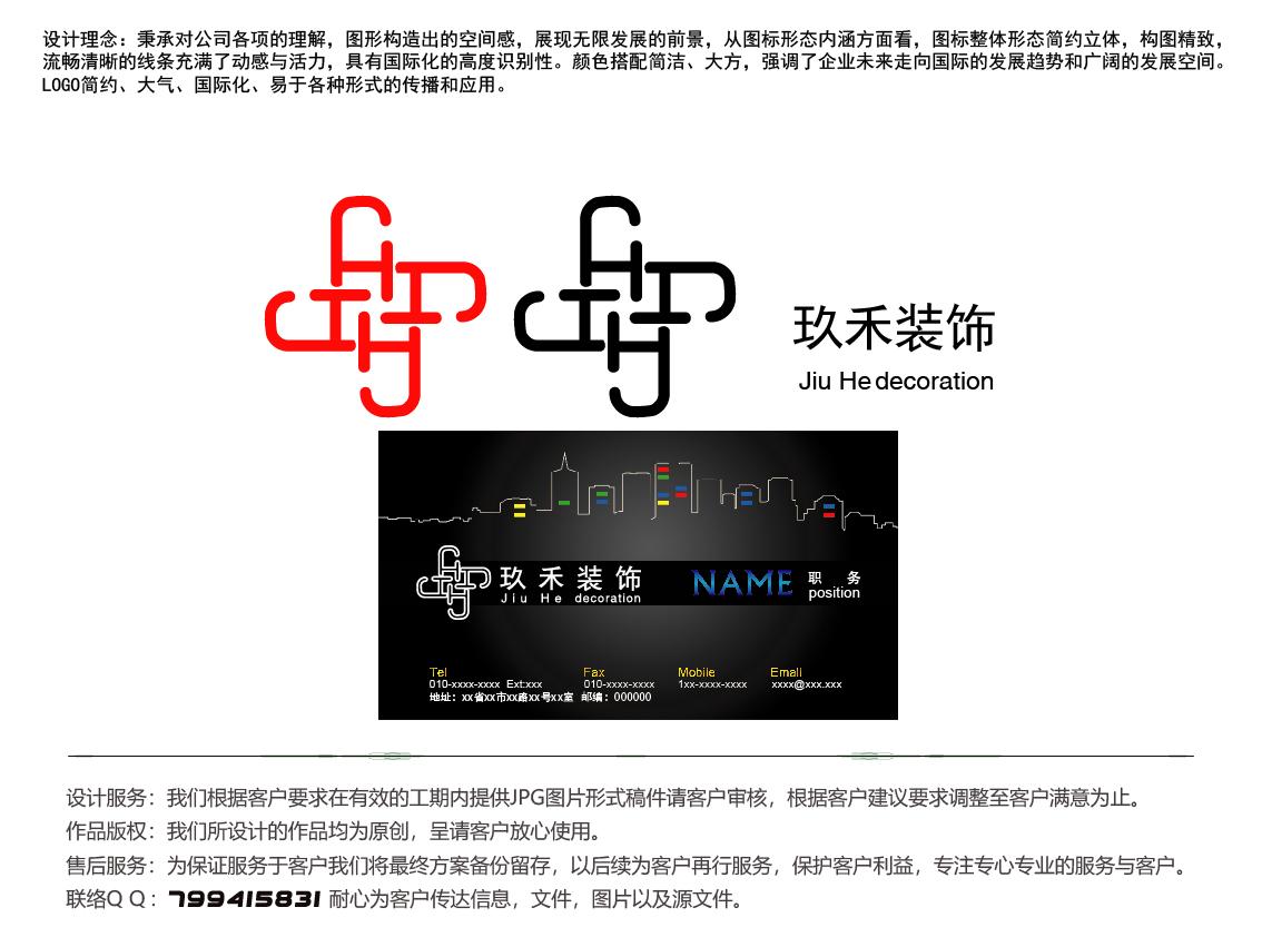 logo设计 名片设计_3026657_k68威客网