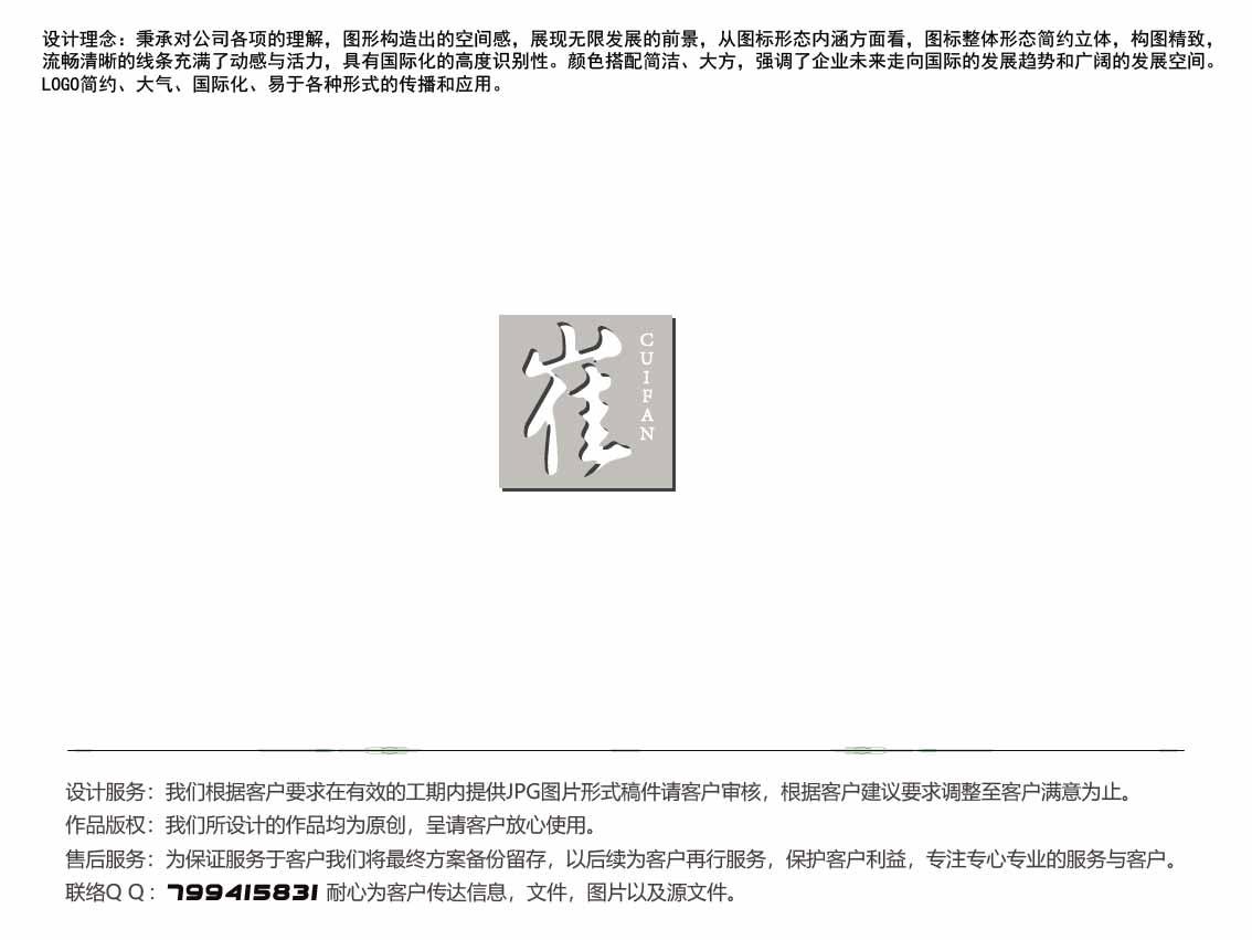 两个字的图案logo_3027172_k68威客网