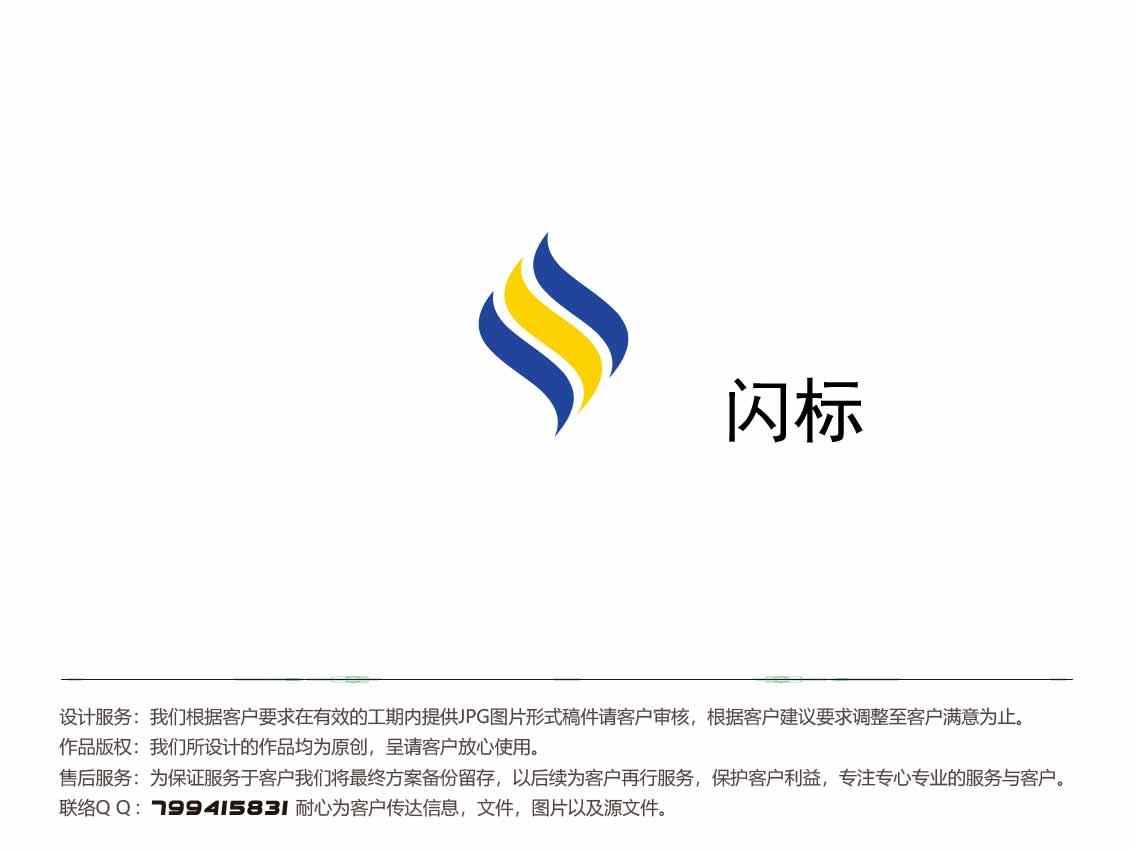 闪电logo设计_3028156_k68威客网
