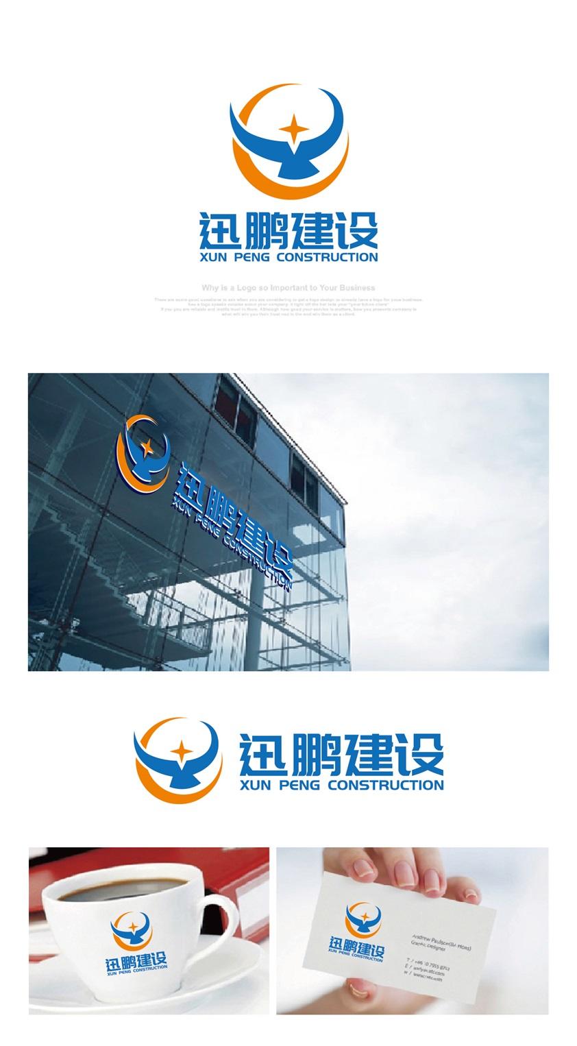 公司logo设计_3022354_k68威客网