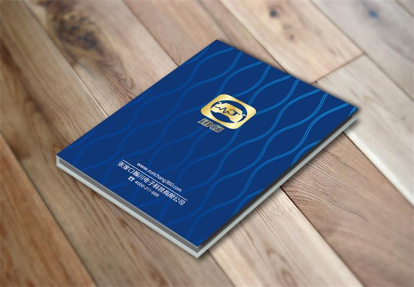 产品包装设计_3024413_k68威客网