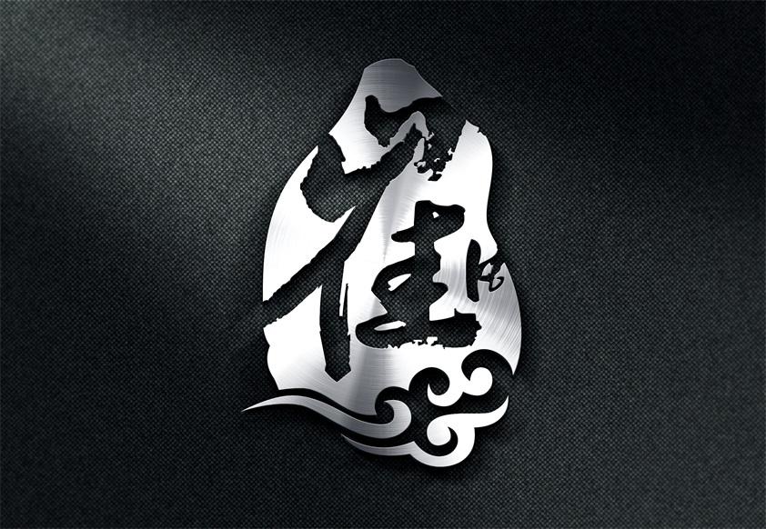 两个字的图案logo_3027246_k68威客网