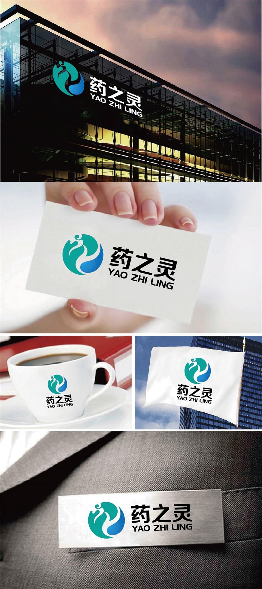 急稿  公司logo 药之灵医药有限公司_3027248_k68威客网
