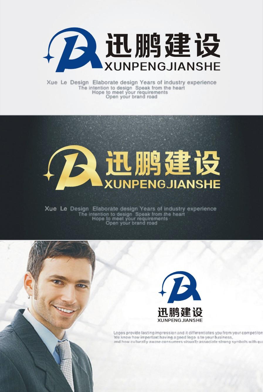 公司logo设计_3022640_k68威客网
