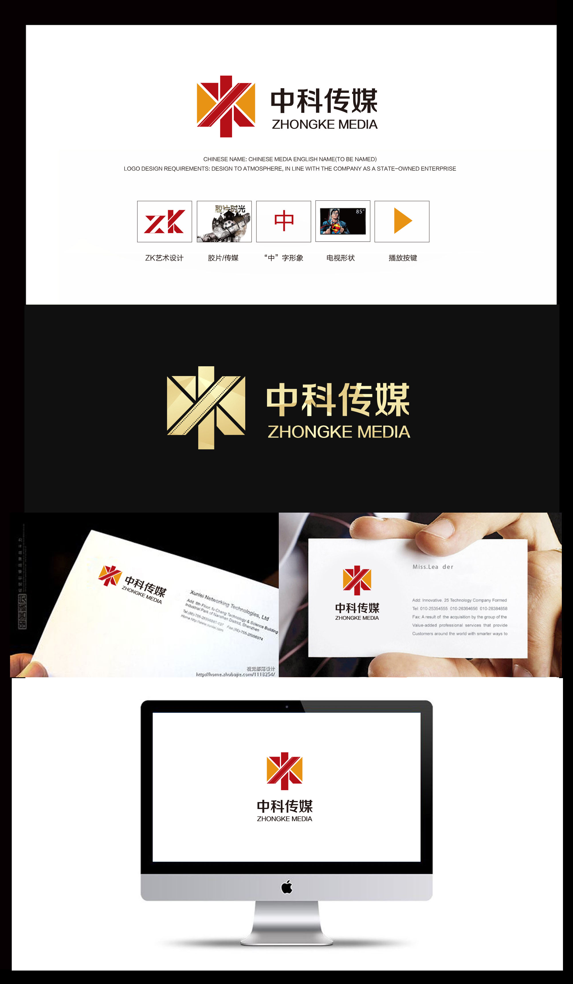 中英文LOGO 设计_3025717_k68威客网