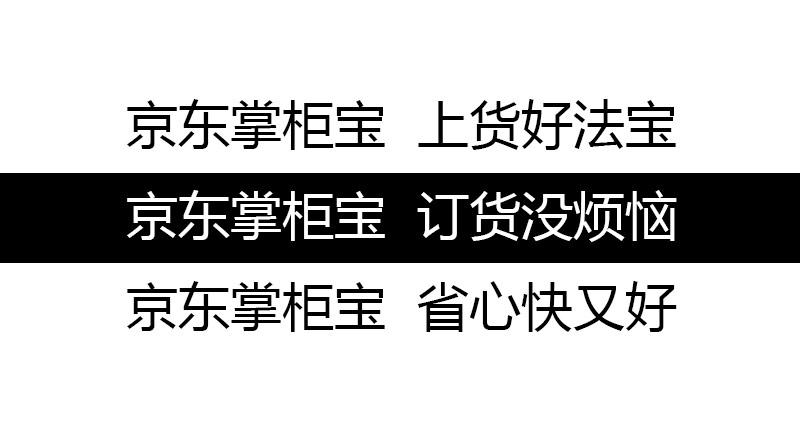 京�|掌柜���V告�Z征集_3029379_k68威客�W