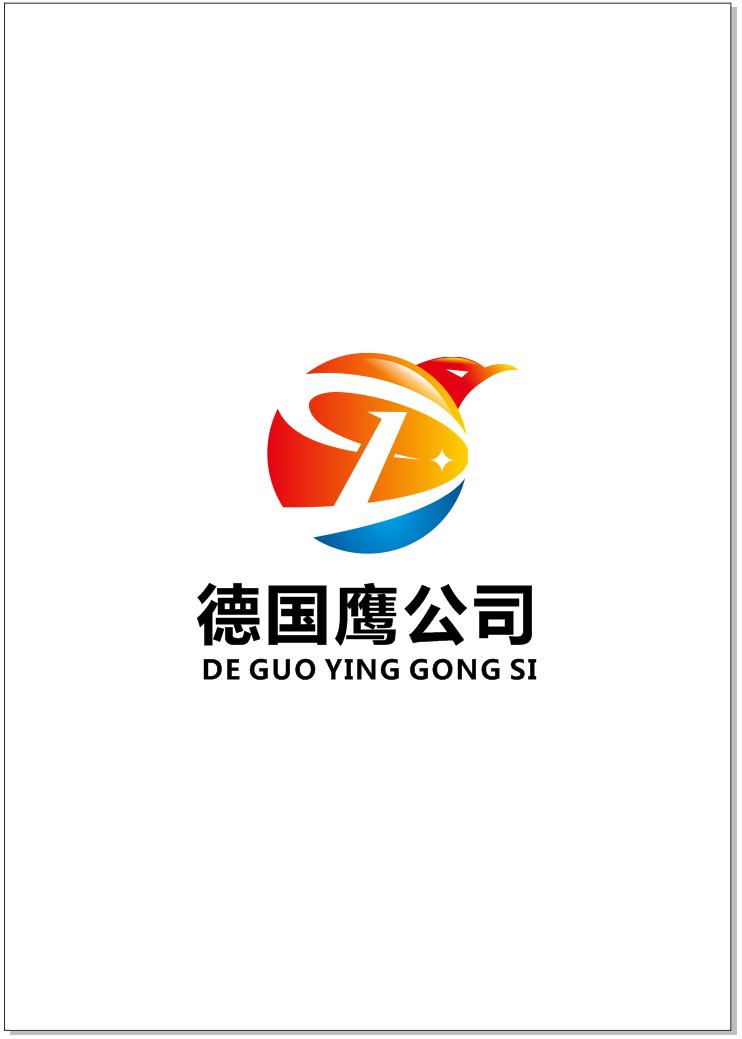 Logo修改或设计+网站小图标_3027213_k68威客网