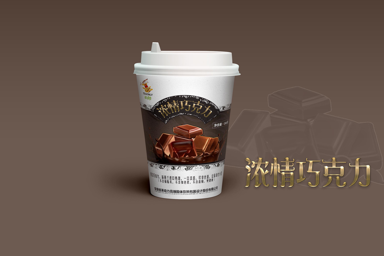 杯装固体饮料包装设计_3029330_k68威客网
